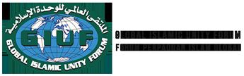 GLOBAL ISLAMIC UNITY FORUM